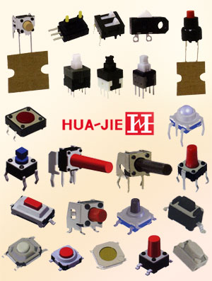 hua-jie_switch.jpg